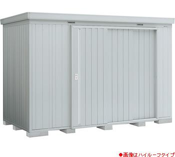 【イナバ物置】ネクスタNXN-62S