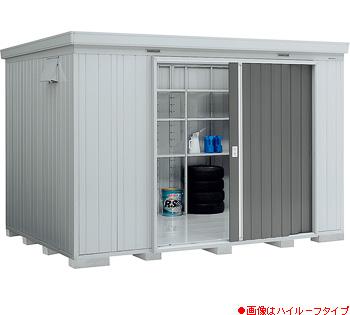 【イナバ物置】ネクスタNXN-92S