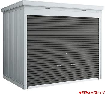 【イナバ物置】ドマールFXN-60HY●床付タイプ■多雪地型