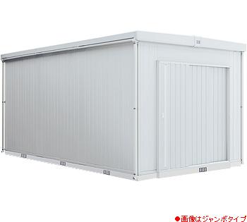 【イナバ物置】モノパルテKXN-171H■多雪地型