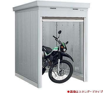 日本最大級 【イナバガレージ】バイク保管庫 FXN-1322H, ウトシ:c5643a58 --- rishitms.com