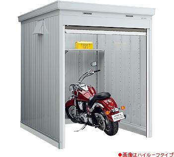 イナバ バイク保管庫 FXN-1726S UG アーバンGM