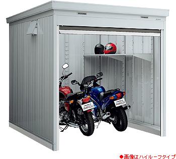 【イナバガレージ】バイク保管庫 FXN-2230S■多雪地型