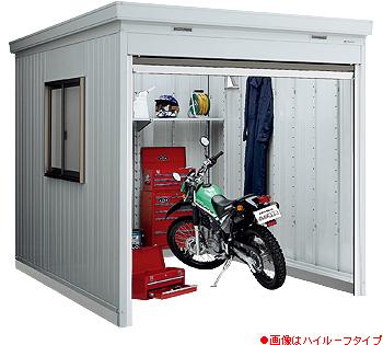 【イナバガレージ】バイク保管庫FXN-2234S●スタンダード■一般型