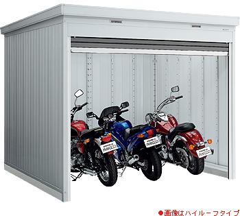 【イナバガレージ】バイク保管庫FXN-2630S●スタンダード■多雪地型