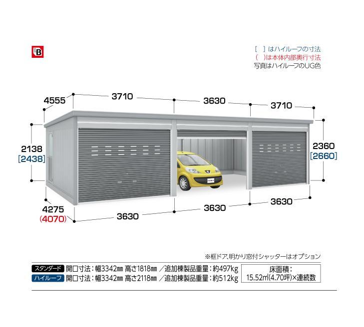 週間売れ筋 【イナバガレージ】ガレーディアGRN-3642HL?一般型・追加棟:ハピネスガーデン-エクステリア・ガーデンファニチャー