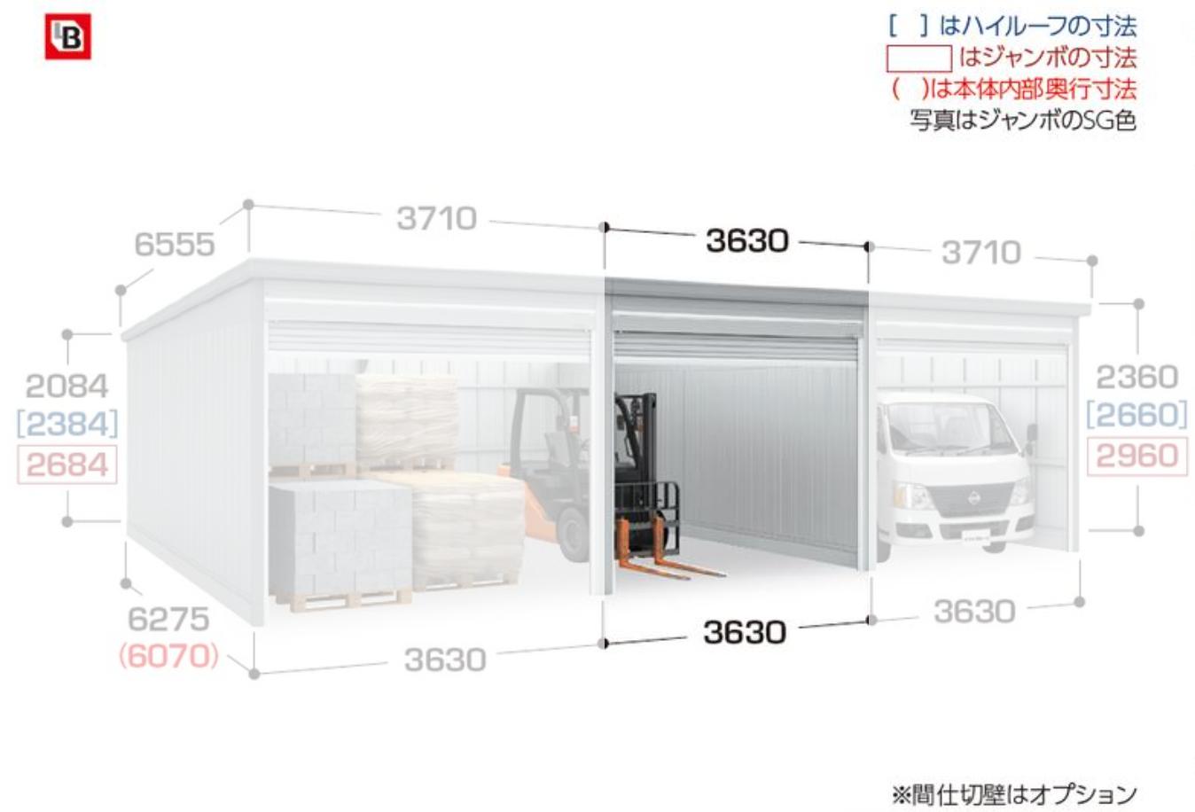 【イナバガレージ】ガレーディアGRN-3662JL■一般型・追加棟(2棟目以降)