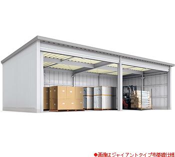 【イナバ】イナバ倉庫SG-358GP-44棟タイプ●ジャイアント■一般型
