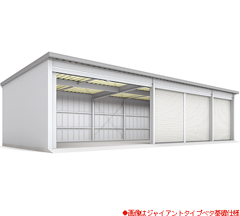 【イナバ】イナバ倉庫SG-358GP-55棟タイプ●ジャイアント■一般型