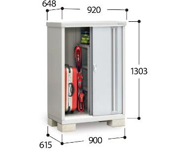 新着商品 【イナバ物置】シンプリーMJX-096CP(長もの収納タイプ):ハピネスガーデン-エクステリア・ガーデンファニチャー