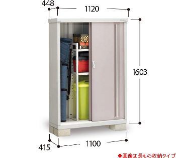 【イナバ物置】シンプリーMJX-114D