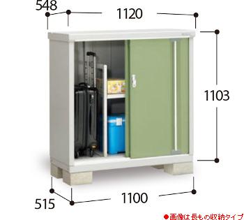 【イナバ物置】シンプリーMJX-115B