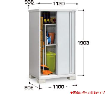 【イナバ物置】シンプリーMJX-119E