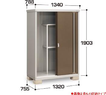 【イナバ物置】シンプリーMJX-137E