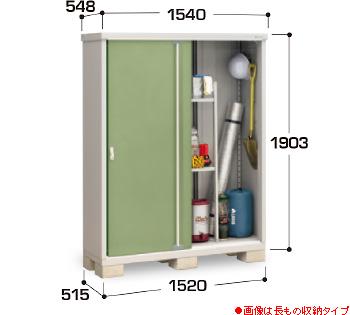 【イナバ物置】シンプリーMJX-155E