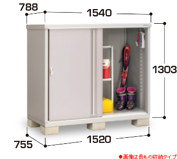 【イナバ物置】シンプリーMJX-157C