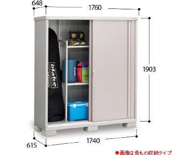 【イナバ物置】シンプリーMJX-176E