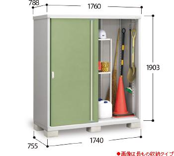 お見舞い 【イナバ物置】シンプリーMJX-177E, おせんべいおかきの老舗 もち吉:a0cfd3cd --- sequinca.net
