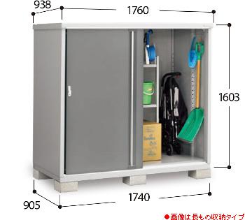 【イナバ物置】シンプリーMJX-179D