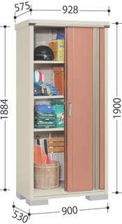 【タクボ物置】グランプレステージM-95AT■たて置きタイプ(ネット棚)