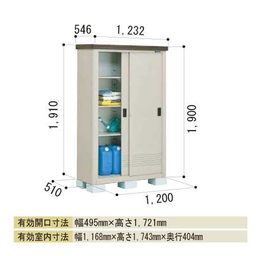 【ヨド物置】 小型物置 エポミニ YMEM-1205H【小型物置】【屋外】【物置き 】