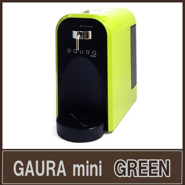 水素水生成器 水素水サーバー GAURAmini (ガウラミニ) グリーン 【GH-T1】 アルミボトルプレゼント!