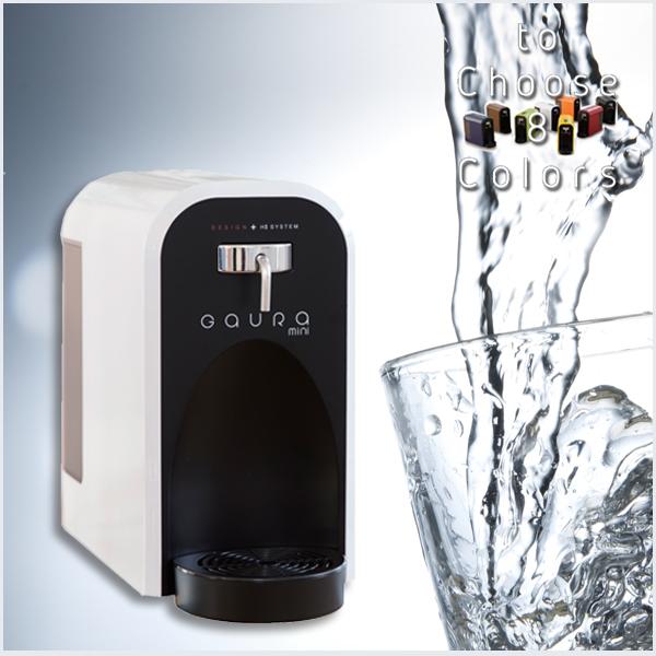 水素水生成器 水素水サーバー GAURAmini (ガウラミニ) ホワイト 【GH-T1】 アルミボトルプレゼント!