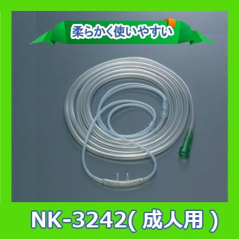 ソフト鼻腔酸素カニューラS(スタンダードコネクタ) 100個入り NK-3242(成人用) 酸素吸入 水素吸入
