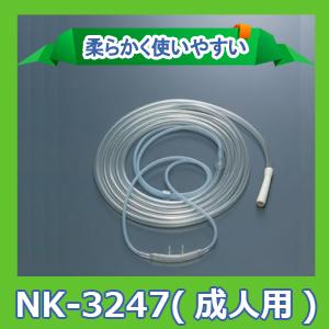 ソフト鼻腔酸素カニューラU(ユニバーサルコネクタ) 100個入り 成人用 NK-3247 酸素吸入 水素吸入