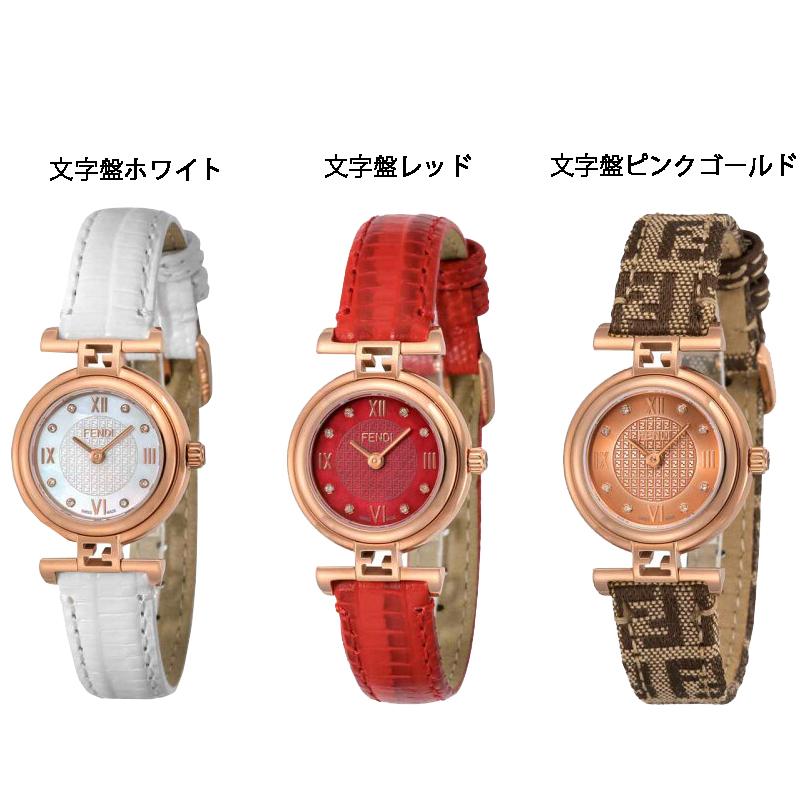フェンディ FENDI 腕時計 MODA F275277BD F275244D F275272DF