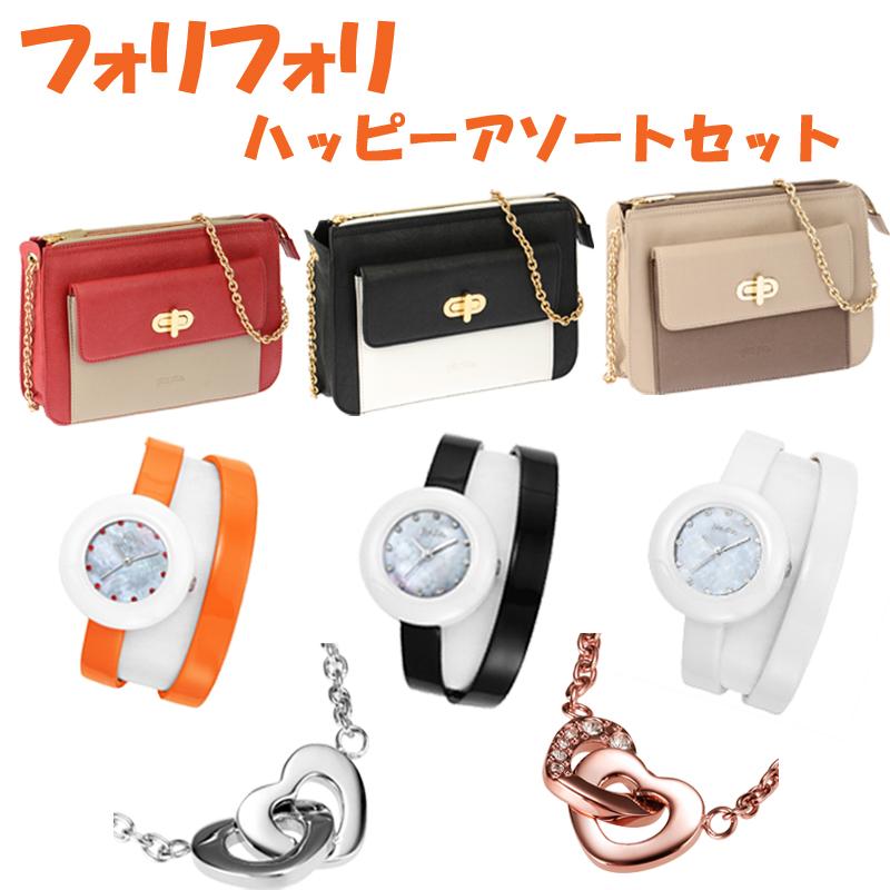 フォリフォリ Folli Follie ショルダーバッグ 腕時計 ネックレス 3点アソートセット 福袋