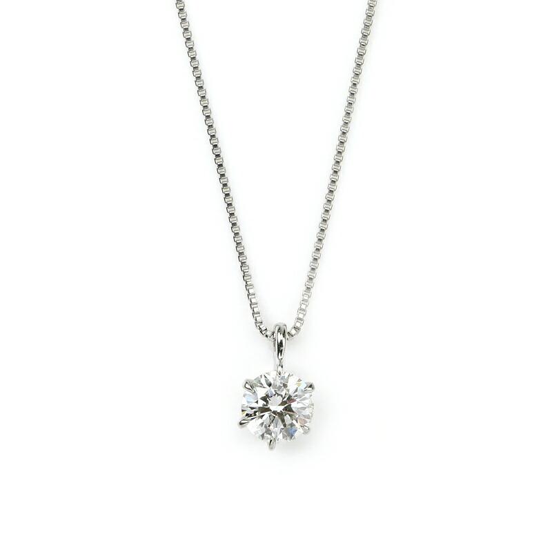 天然ダイヤモンドネックレス 0.3カラット プラチナチェーン DAPN-163PT