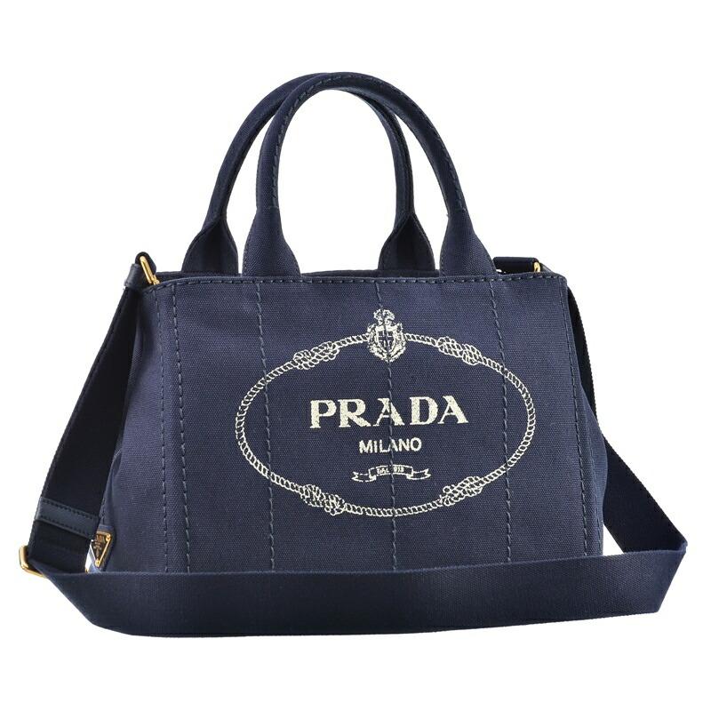 プラダ PRADA 2WAYハンドバッグ CANAPA 1BG439 BALTICO