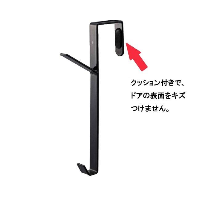 ドアや折れ戸に簡単 便利なドアハンガー シンプル スリム空間収納 毎日激安特売で 営業中です 扉 衣類 帽子 WH 日本正規代理店品 ドアハンガー BK smart スマート 山崎実業 引っかけ