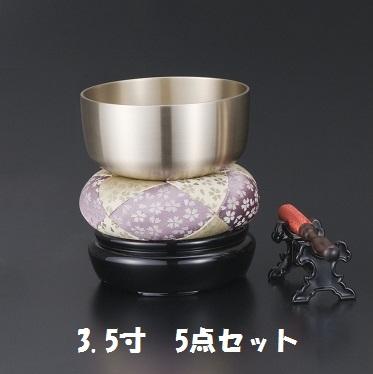 【中村商事】鈴虫 リン 5点セット (3.5寸 おりん・リン棒・リン台・リン棒台・おりん布団) 日本製