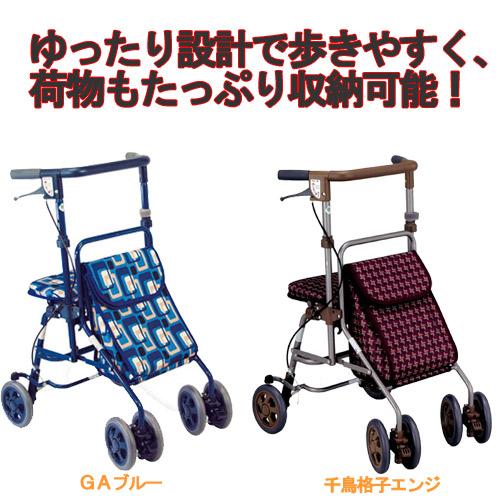 【島製作所】 シルバーカー フォルテライト ショッピングカート 折りたたみ 4輪 アルミ製