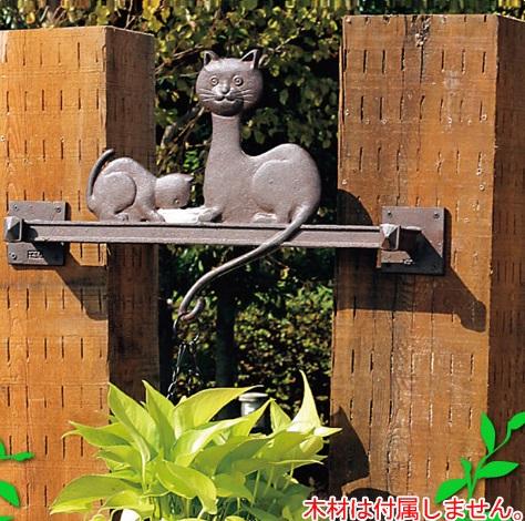 【東洋石創】ガーデンリンク 猫の親子【W58.5×D8.5×H33.5】【85411】ガーデニングオーナメント 園芸 雑貨
