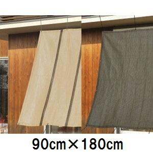 クリアランスsale!期間限定! 省エネ日よけスクリーン 節電対策 日よけに 簡単取り付けで窓まわりをお洒落に水洗いもOKです 日よけ 激安通販ショッピング オーニング サンシェード 選べる3色 すだれ ベランダ 90×180cm