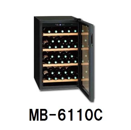 【送料無料】【メーカーより発送】エクセレンス ワインクーラー 110リットル 32本収納 MB-6110C 低騒音・防震 二重ガラス構造 コンプレッサー式ワインセラー ノンフロン