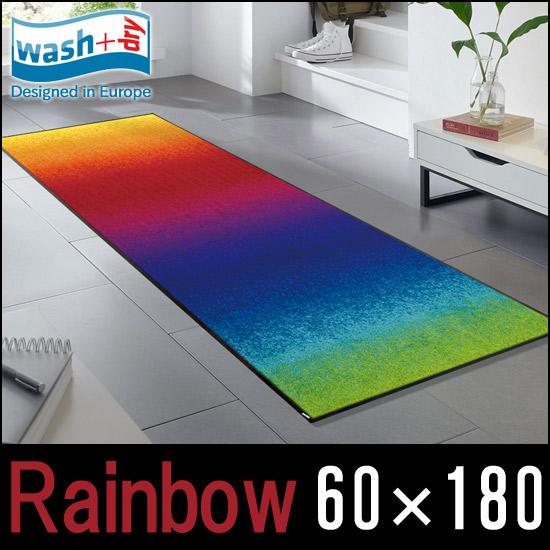 【wash + dry】Rainbow【60×180cm】屋外・屋内兼用 洗えるキッチンマット 薄型 クリーンテックスジャパン【ウォッシュアンドドライ】