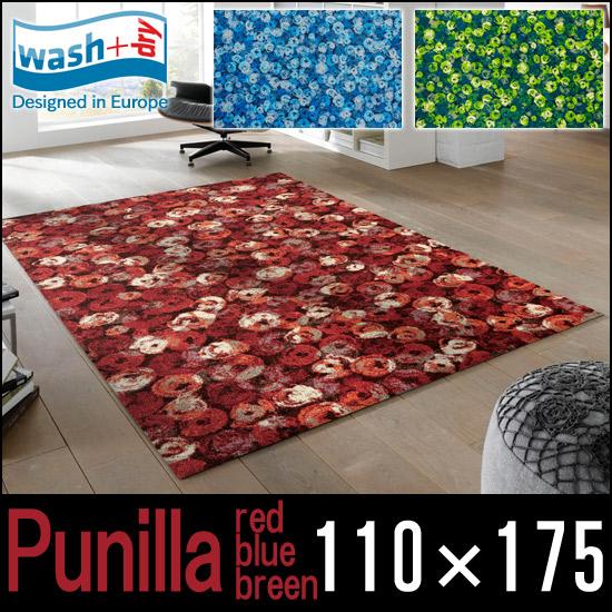 【wash + dry】Punilla red/Punilla blue/Punilla green【110×175cm】屋外・屋内兼用 洗えるマット フロアマット リビング 薄型 クリーンテックスジャパン【ウォッシュアンドドライ】
