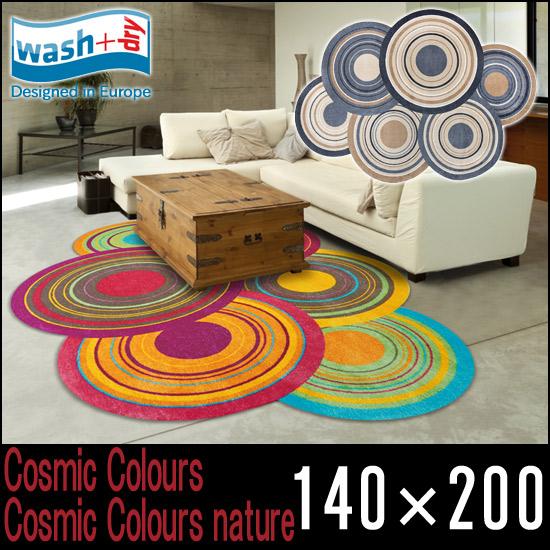 【wash + dry】Cosmic Colours/Cosmic Colours nature【140×200cm(変形)】屋外・屋内兼用 洗えるマット フロアマット リビング 薄型 クリーンテックスジャパン【ウォッシュアンドドライ】