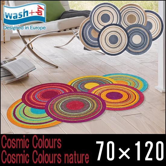 【wash + dry】Cosmic Colours/Cosmic Colours nature【70×120cm(変形)】屋外・屋内兼用 洗えるキッチンマット 薄型 クリーンテックスジャパン【ウォッシュアンドドライ】