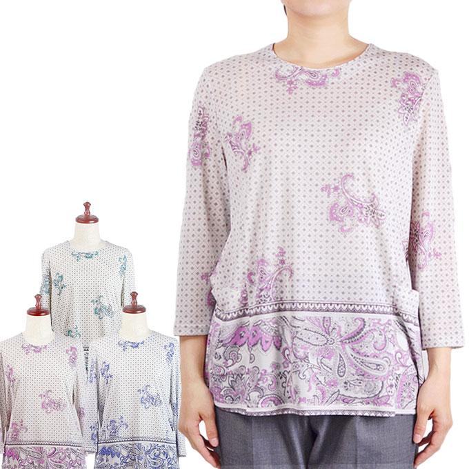 7分袖ブラウス シャツ 衿なし フリーM~L 日本製 夏 婦人服 レディース チュニック