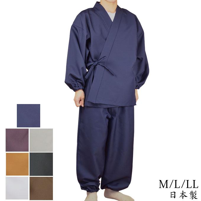 シワになりにくい作務衣 M/L/LL 日本製 送料無料