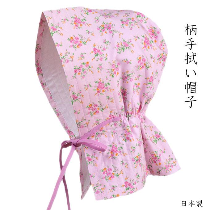 素肌に優しい重宝する裏綿帽子 柄手拭い帽子 ガーデニング 日本正規代理店品 メール便送料無料 日よけ 評判