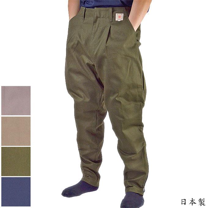 国産オーソドックスタイプの作業服 作業ズボン 選択 乗馬ズボン 綿100% メンズ 日本製 年間定番 タックズボン ワークパンツ 70代 60代 贈り物 90代 50代 ギフト プレゼント 80代