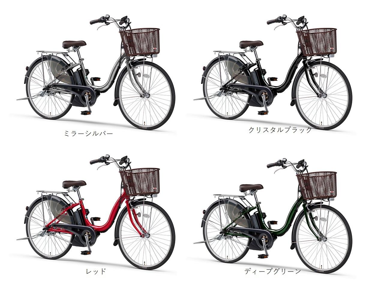 電動自転車 ヤマハ PAS ナチュラM(パス ナチュラエム)26インチ 6.2Ah 2019年 完全組立 自社便エリア送料無料(土日対応)