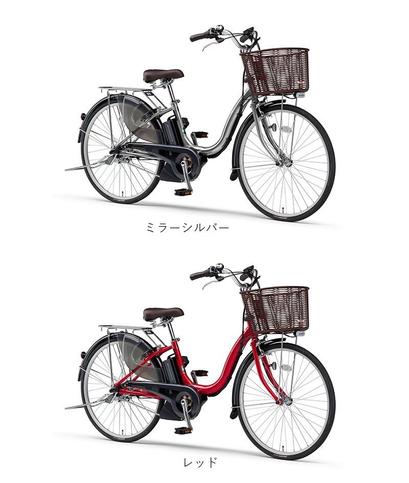 電動自転車 ヤマハ PAS ナチュラM(パス ナチュラエム)24インチ 6.2Ah 2019年 完全組立 自社便エリア送料無料(土日対応)