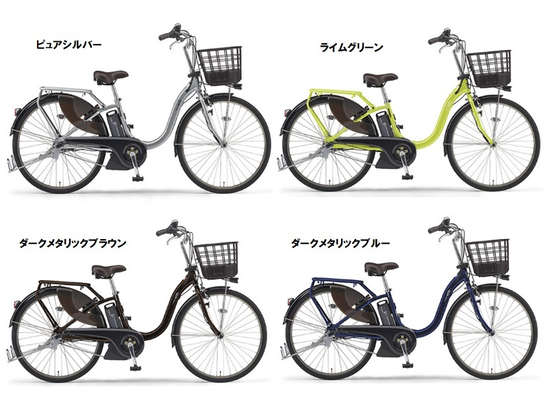 【50%OFF】 電動自転車 ヤマハ PAS 電動自転車 With(パス 完全組立 ウィズ)26インチ 12.3Ah 2019年 2019年 完全組立 自社便エリア送料無料(土日対応), 夢問屋:fb82022a --- canoncity.azurewebsites.net